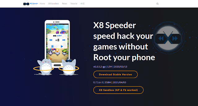 Download Aplikasi x8 Speeder