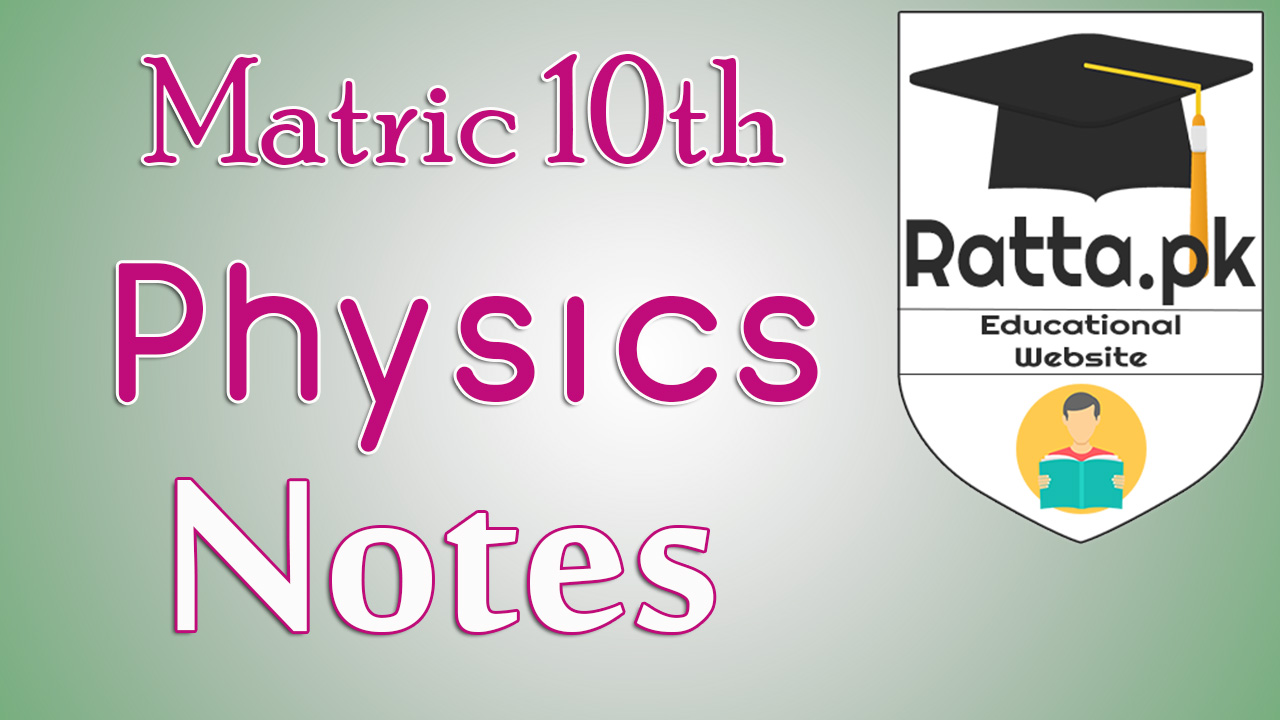 Matric 10th Physics Notes All Chapters | MCQs, Questions and Numerical