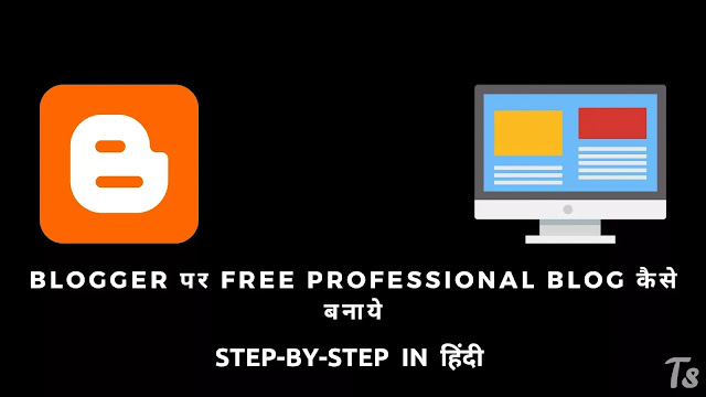 How to create free blog on blogger step by step guide