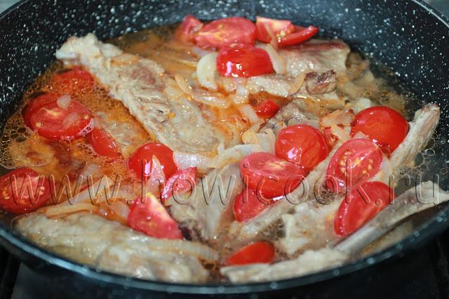 рецепт свиных ребрышек в томатно-сметанном соусе с пошаговыми фото
