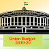 Most awaited Interim Budget 2019 may contain farm income READ FULL REPORT