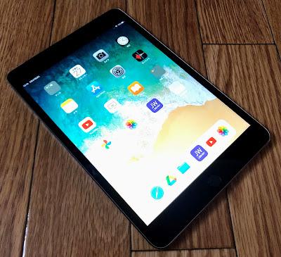 iPad mini3のホーム画面