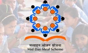 MDM-Odisha Monitoring App Odisha Android app download