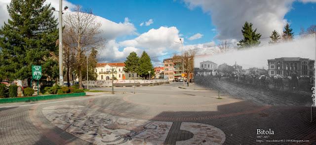"""House of Army """"Oficerski""""  - Bitola 1917 - 2017"""