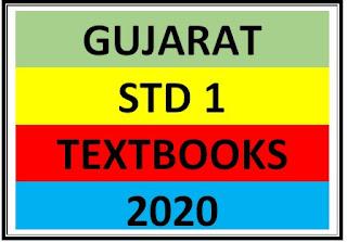 GSEB Gujarati Medium New Textbooks PDF STD 1 Download 2020
