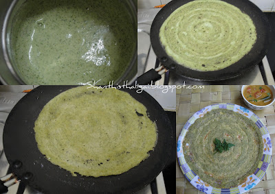 How to make mudakathan dosai, How to make baloon vine dosa, How to make mudakathan keerai dosai