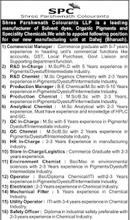 Shree Parshwnath Colourants LLP Recruitment For  ITI, Diploma, BSC and MSC Candidares For Multiple Position
