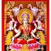 लक्ष्मी जी की आरती - Friday Prayer