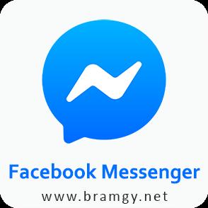 تحميل فيس بوك ماسنجر عربي مجاناً