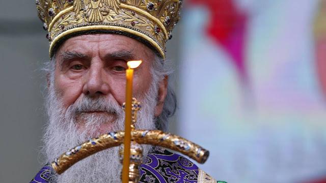 Έχασε τη μάχη με τον κορωνοϊό ο Πατριάρχης Σερβίας Ειρηναίος