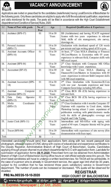 High-Court-Of-Balochistan-Quetta-Jobs-OCT-2020
