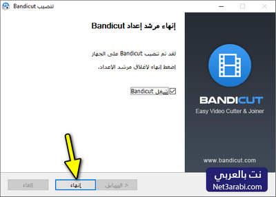 برنامج تقطيع ودمج الفيديو عربي مجاني