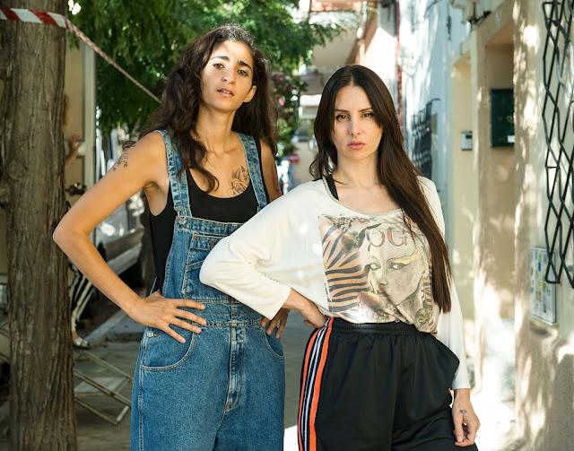 Alba Flores y la Mala Rodríguez en 'Vis a Vis'