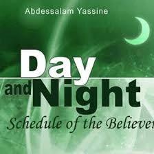 تطبيق يوم المؤمن وليلته