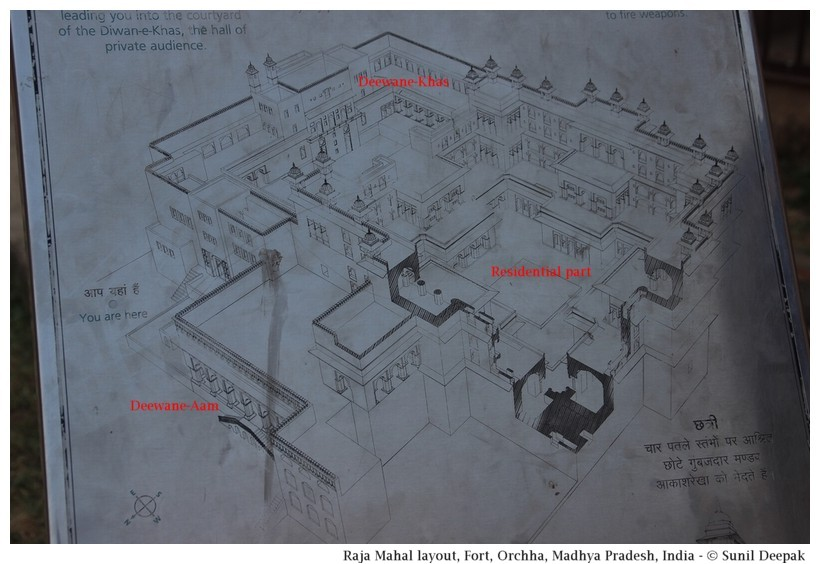 Layout of Raja Mahal, Orchha fort, Madhya Pradesh, India - Images by Sunil Deepak
