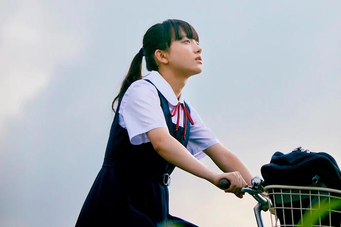 The Brightest Roof of the Universe (Uchuu de Ichiban Akarui Yane) film - Michihito Fujii
