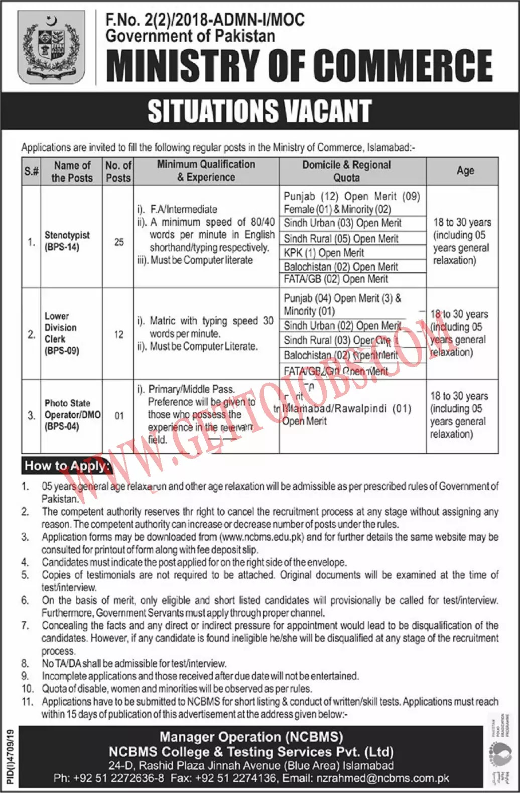 MINISTRY OF COMMERCE ISLAMABAD JOBS 2020