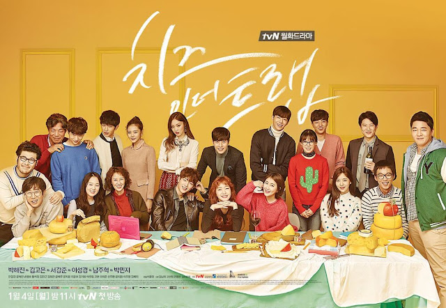 lee sungkyung drama cheese in the trap
