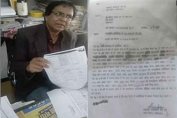 advocate-ln-parashar-accuse-tahsil-mcf-huda-officer-corruption-news