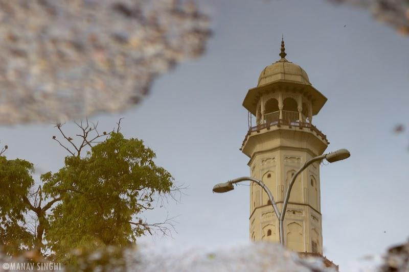 Ismile Tower