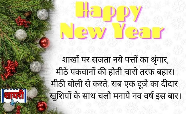 happy new year 2021 images download | happy new year 2021 photo