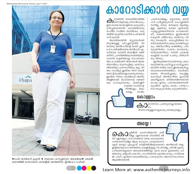 Jennifer Kumar in Malayala Manorama