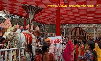 Narmada Gau Kumbh, Jabalpur