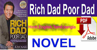 Rich Dad Poor Dad Pdf In 2021 (Hindi,English,Tamil,bangla) Ebook Pdf Dree Download