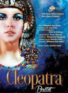 fragment from the Cairo Opera House's ballet Cleopatra promotional material