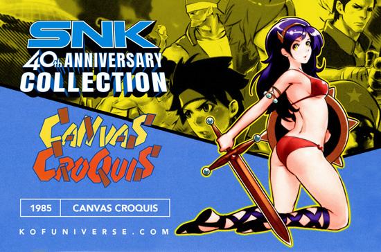 https://www.kofuniverse.com/2010/07/canvas-croquis-1985.html