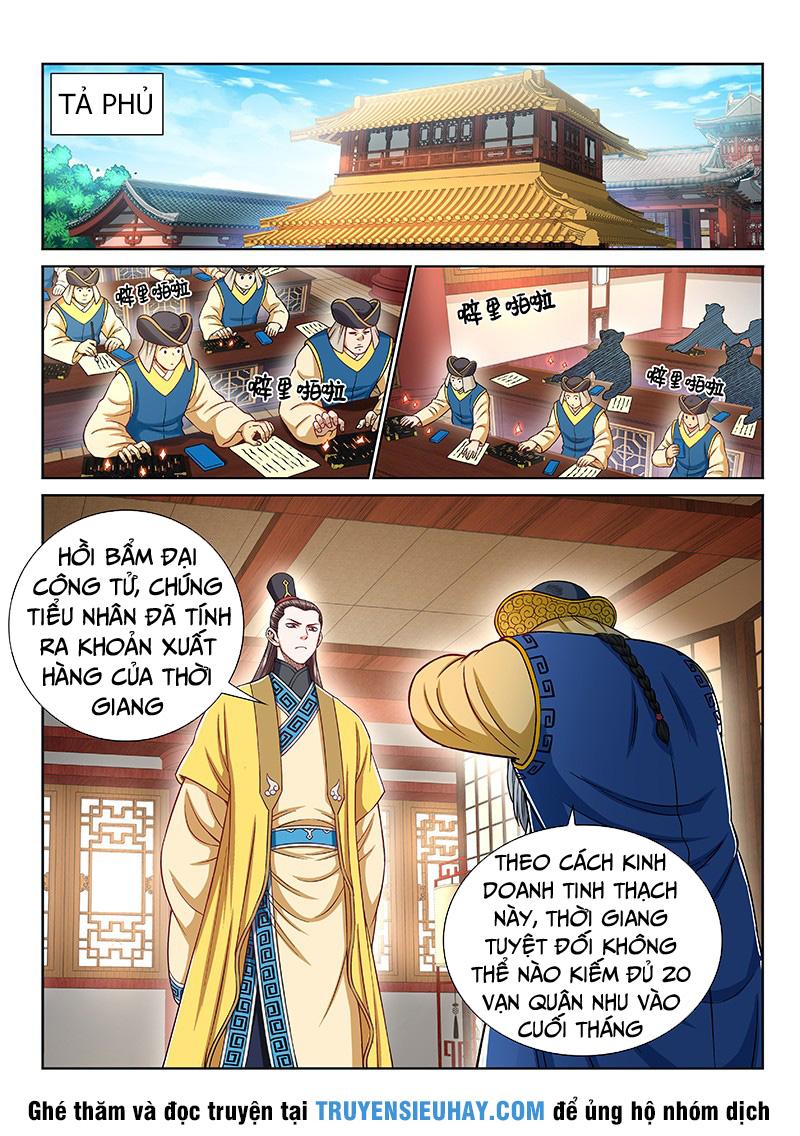 Ta Là Đại Thần Tiên chap 223 - Trang 17