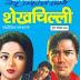 Download Shaikhchilli Ved Prakash Sharma Hindi Novel PDF