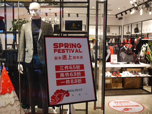 Spring Festival sales sign at at V.S. Holiday store in Zhongshan