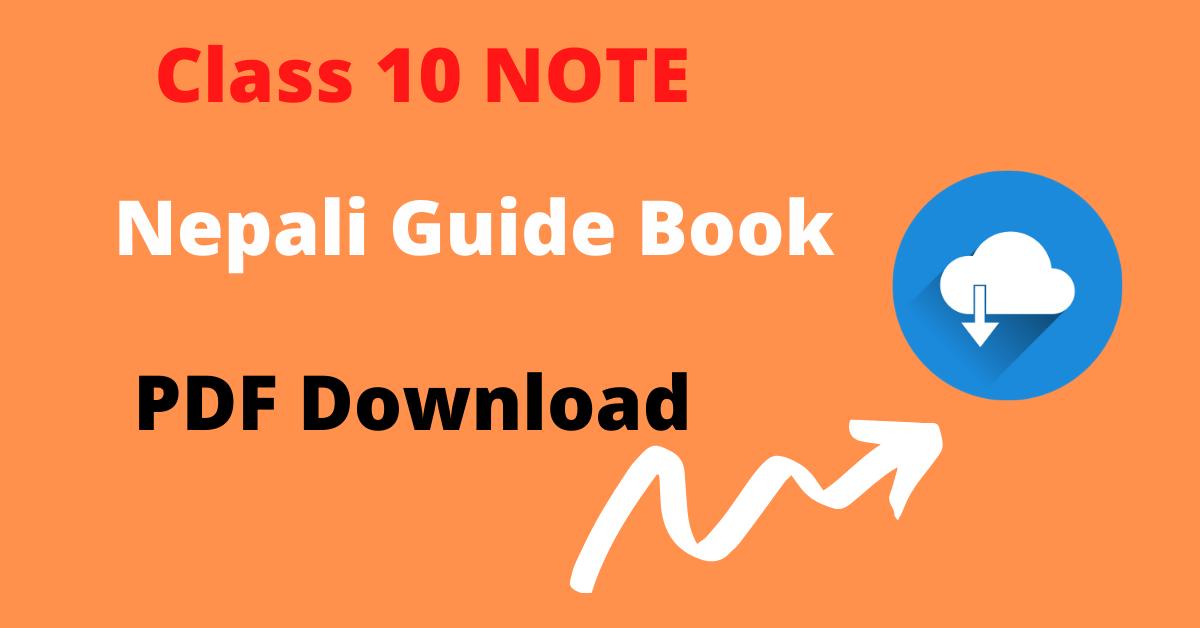 class 10 Nepali Solution Book