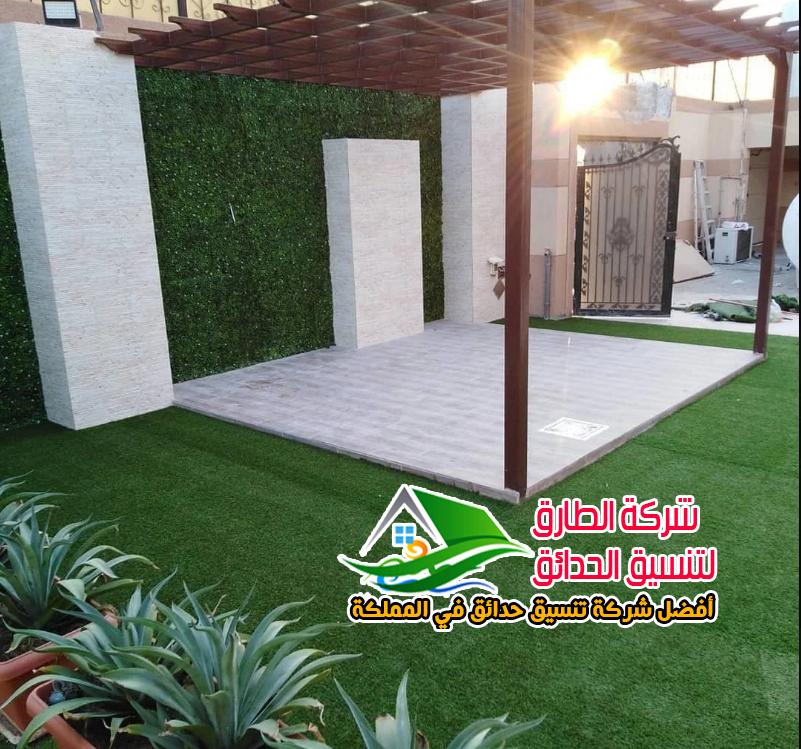 تنسيق حدائق سطح المنزل بالقصيم تنسيق حدائق استراحات في القصيم تنسيق حوش المنزل بالقصيم
