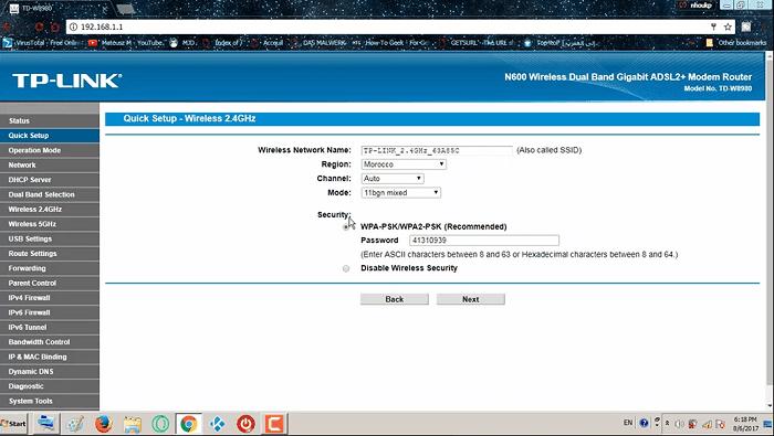 ضبط إعدادات راوتر تي بي لينك Tp Link N600 Td W8980 مدونة