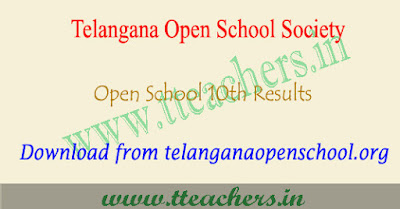 TS Open school ssc result 2018, TOSS 10th results 2018