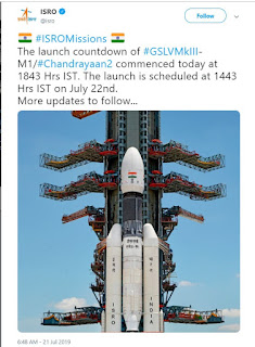 Chandrayan-2 होगा लांच इसरो रचेगा इतिहास