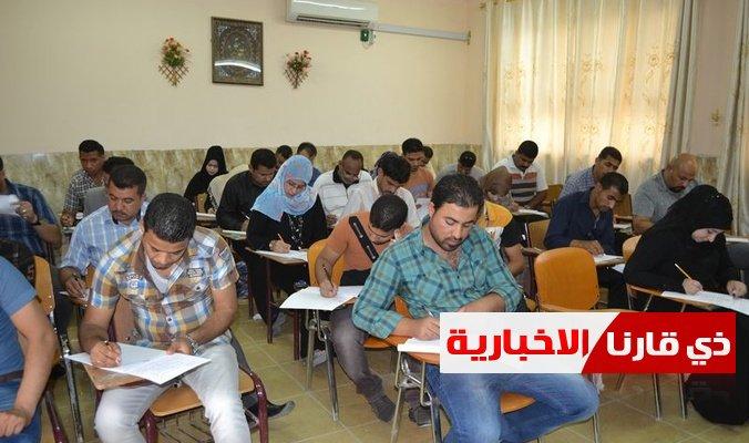 شمول الخريجين الناجحين بامتحانات الوقفين باكمال الدراسة والاعتراف بشهادتهم
