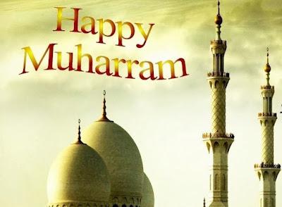 Bulan Muharram Adalah Tahun Baru Hijriah