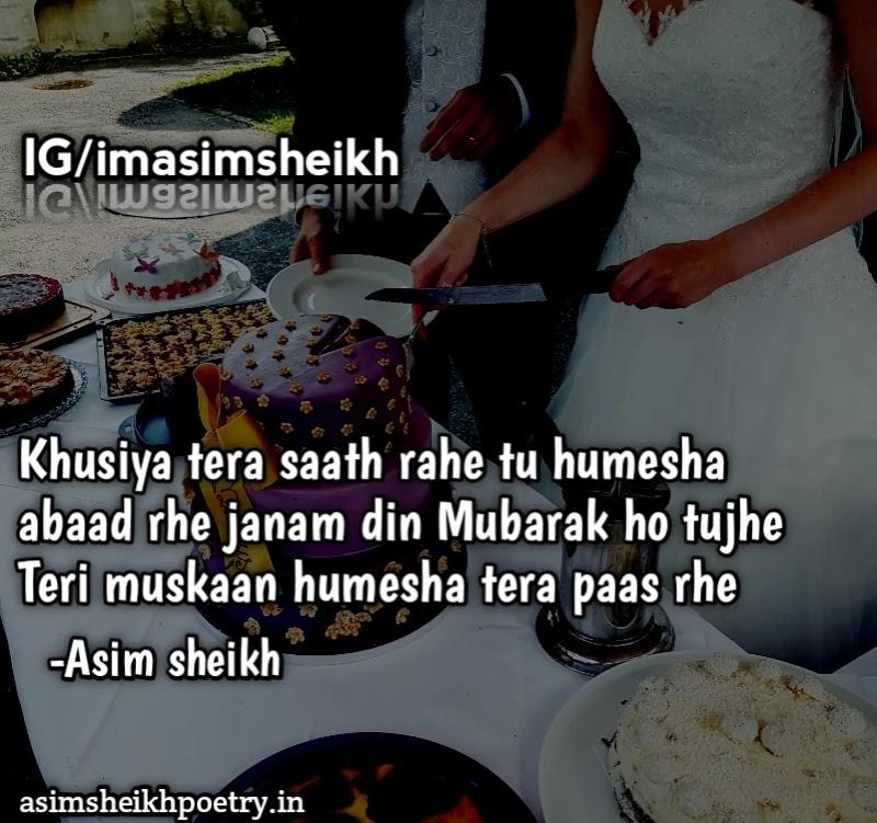 birthday wishes shayari | birthday wishes | asimsheikhpoetry.in