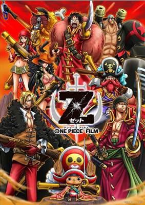 anime terkenal dimana plot dongeng utama One Piece berpusat pada dunia bajak maritim Daftar Film One Piece the Movie Terbaru Lengkap