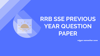 rrb sse previous year question papers