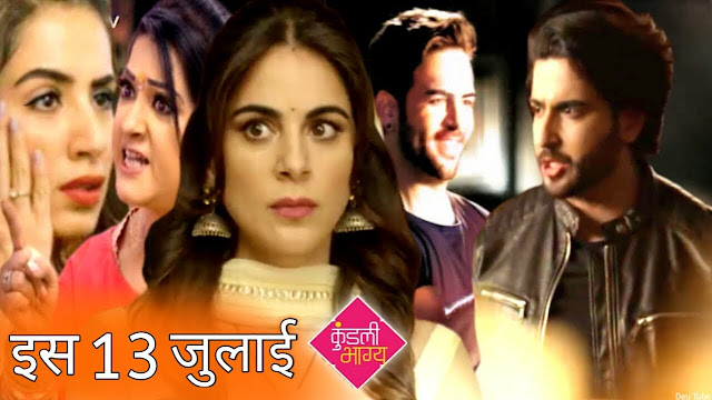 Future Story : Preeta trapped in massive Prithvi game saving Rishabh  in Kundali Bhagya
