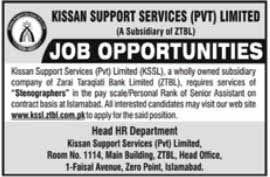 Kissan Support Services Private Limited Jobs