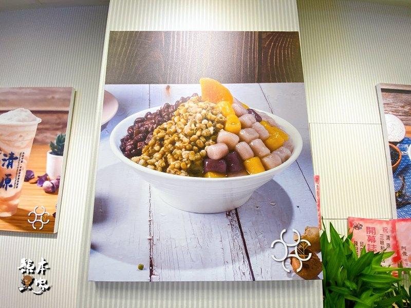 清原芋圓芋頭鮮奶露專賣店三峽和平店對芋頭控的我毫無抵抗力呀