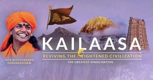கைலாசம் மிகப்பெரிய இந்து நாடு    Kailash is the largest Hindu country    South American country Ecuador