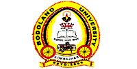 Bodoland-University-Kokrajhar