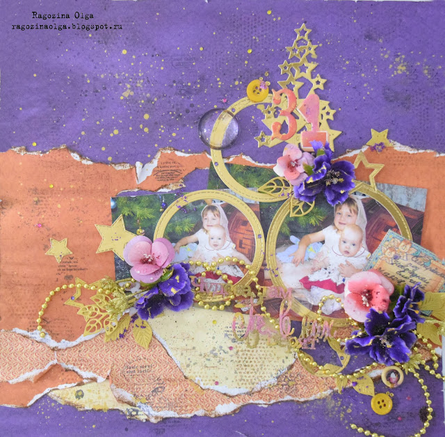 Step by step Tutorial Mix Media scrap layout