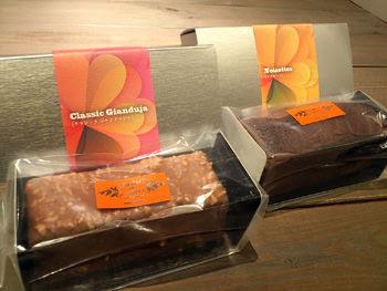 ヒロコーヒーいながわケーキ工房ノワゼットとジャンドゥジャというブラウニー